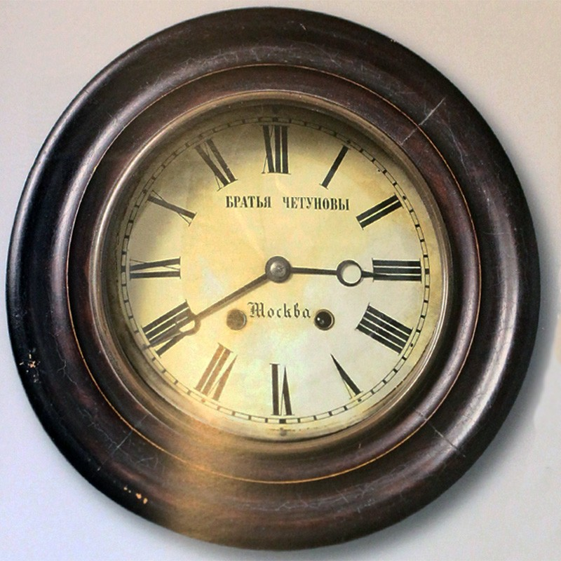 Часы четуновы продам братья челны набережные продать часы